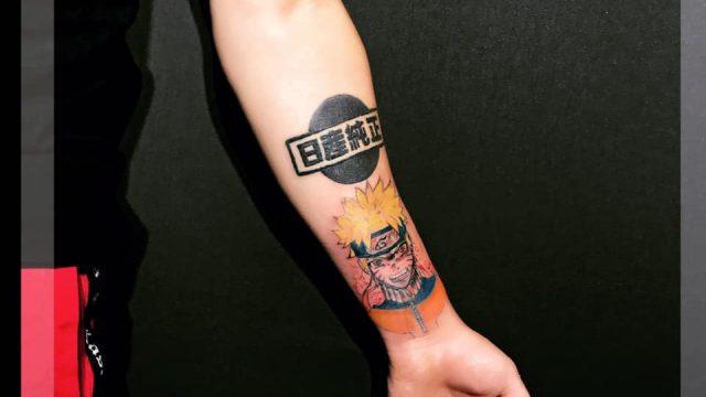 naruto tattoo desing